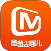 芒果TV手机版ios版