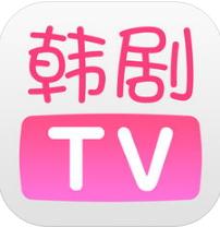 韩剧TVios版