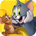 猫和老鼠iOS版