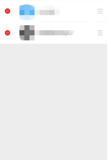 微信删除小程序方法