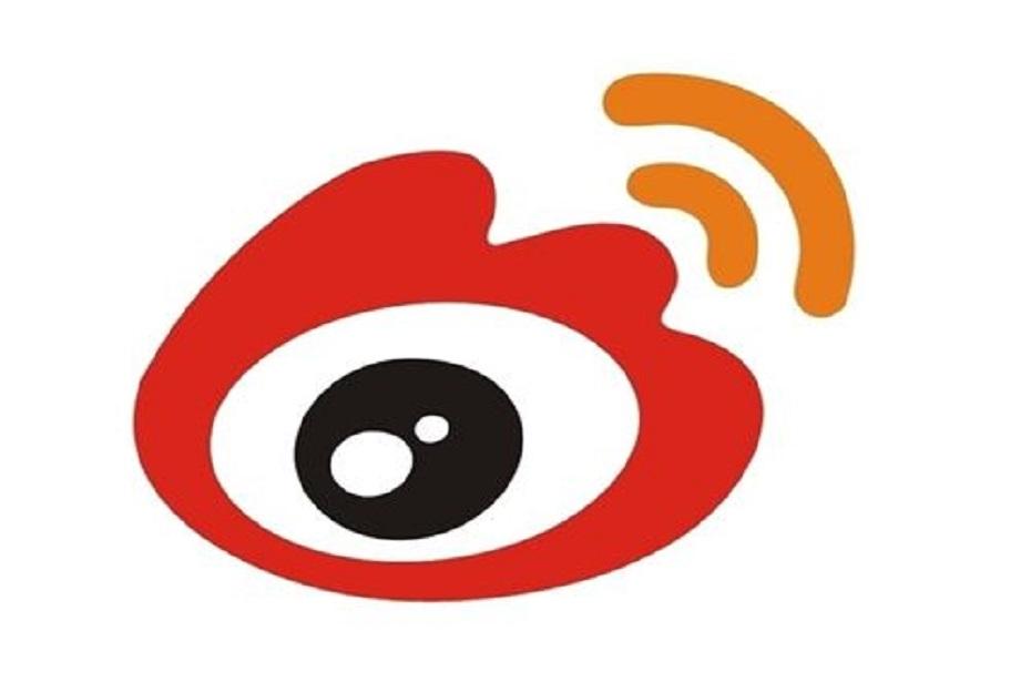 微博极速版APP开启微博热点通知的方法