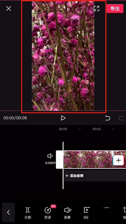手机剪辑视频怎么剪全屏,手机上怎么做剪辑出来的视频才会是全屏,手机剪辑视频不是全屏怎么办