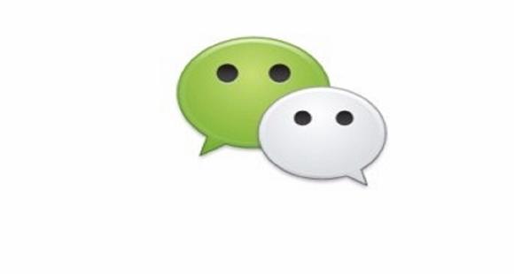 微信APP开启微信视频通话提示音的方法