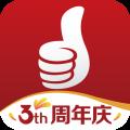 工商银行信用卡app