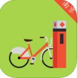 南京自行车iOS版