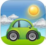 爱车定位iOS版