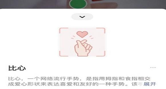 微信七夕红包封面序列号如何获取-2020七夕微信红包封面领取攻略