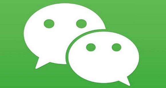 企业微信APP开启语音自动转文字功能的操作方法