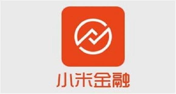 小米贷款安卓版APP安装教程