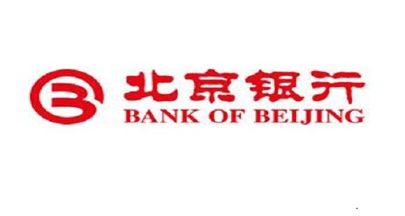 北京银行app安卓版下载安装教程攻略