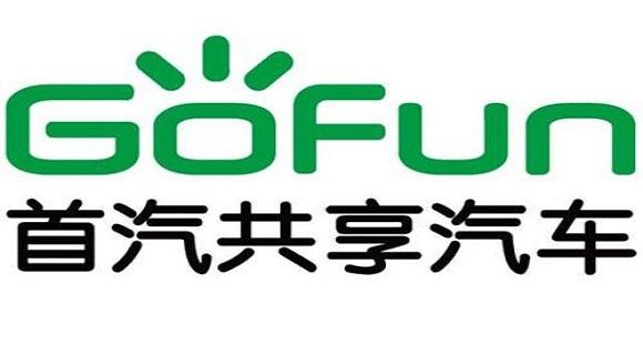 Gofun出行安卓版APP下载安装教程