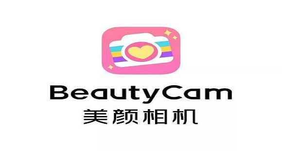 美颜相机安卓版使用方法