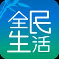 民生银行信用卡app