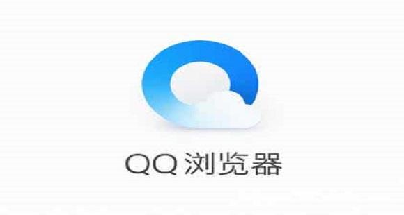 手机版QQ浏览器收藏网页的方法