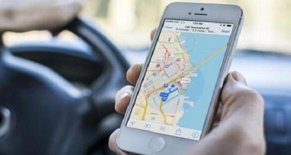 苹果手机地图APP进行位置分享的方法
