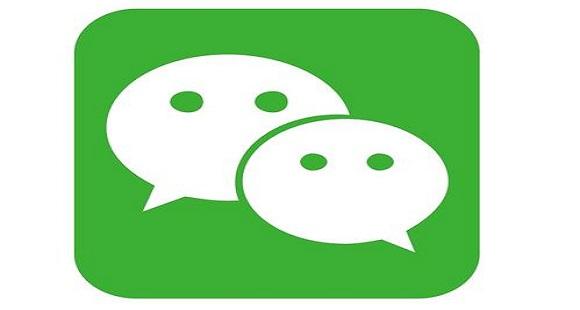 微信群聊保存到通讯录方法教程