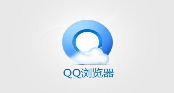 QQ浏览器打开资源嗅探提示功能的方法