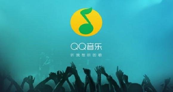 QQ音乐查看歌曲播放次数方法教程
