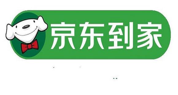 京东到家开通微信免密支付方法