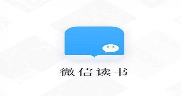 微信读书里屏蔽好友的操作方法