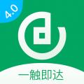 成都农商银行app
