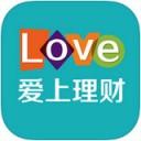 爱上理财app