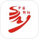 中国邵阳app