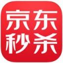 京东秒杀app