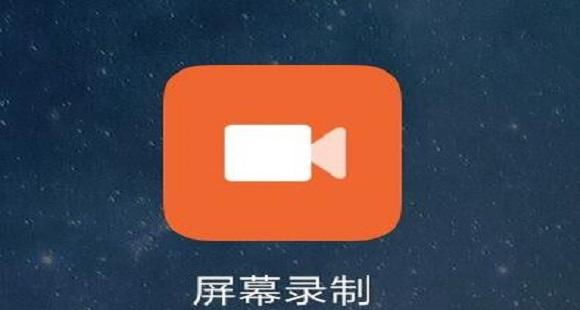 录屏APP添加视频水印方法教程