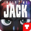 帮我Jack