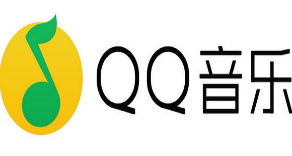 QQ音乐APP查看自己粉丝的方法