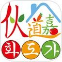 延吉百货app