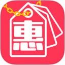 优惠链app