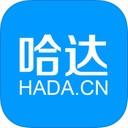 哈达旅行app