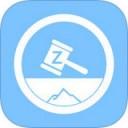 证据宝app