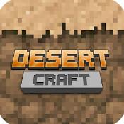 沙漠世界Desert