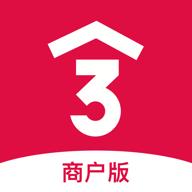 三彩家商户版