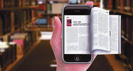 手机看书软件哪个好