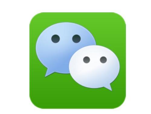 微信视频聊天怎么开美颜