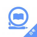 笔果题库app
