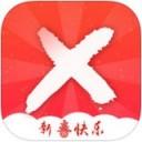 X秀手机P图app