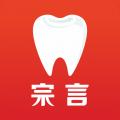 宗言app