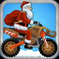 圣诞老人骑车游戏