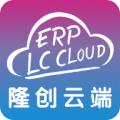 隆创服装ERP云平台