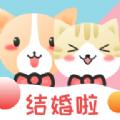 享萌app