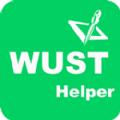 木瓜语音app