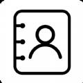 通讯录备份软件
