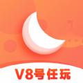 开心租号网app