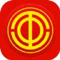 陕西工会app官方网站