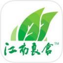 江南良仓app